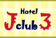 JクラブIIIの画像