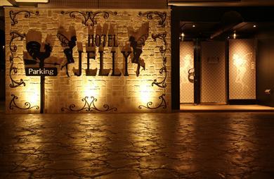 ホテル JELLYの画像