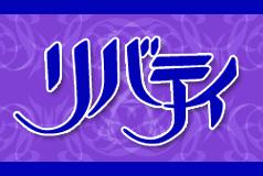 » エリア-都道府県 » 高知県の画像
