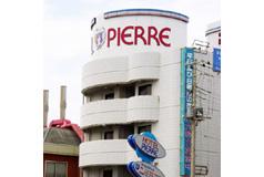 ホテル ピエ-ルの画像