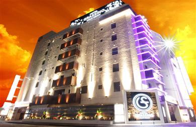 HOTEL GRASSINO URBAN RESORTの画像