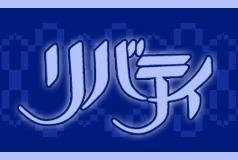 » エリア-都道府県 » 愛媛県の画像