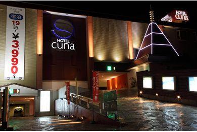 ホテル ク-ナの画像