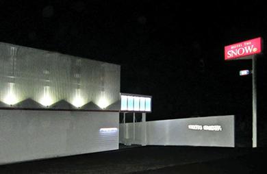 ホテル ザスノ-の画像