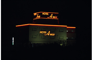 HOTEL Amieの画像