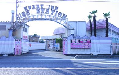 ホテル アイネステ-ションの画像