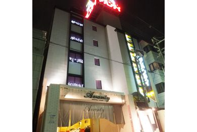 ホテル アバンティの画像