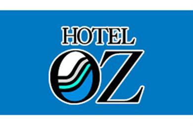 ホテル オズの画像