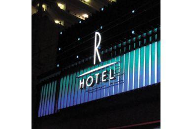 ホテル Rの画像
