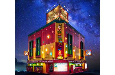 和歌山リトルチャペルクリスマスの画像