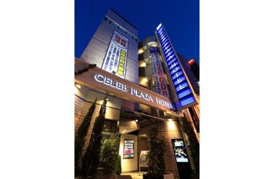 セレブプラザホテルの画像