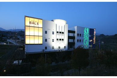 HOTEL AtoZ BALS RESORTの画像