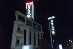 » エリア-都道府県 » 広島県の画像