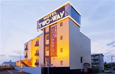 オ-シャンビュ- HOTEL TWO-WAY湘南の画像