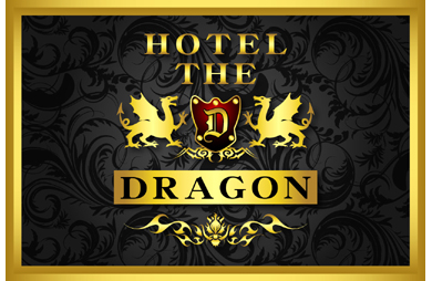 HOTEL THE DRAGONの画像