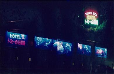 ホテル トミ-のお部屋の画像