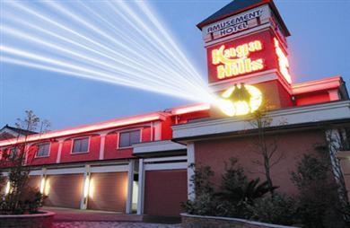 ホテル カガヒルズの画像
