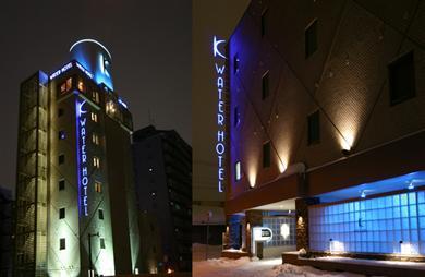 ウォ-タ-ホテルKの画像
