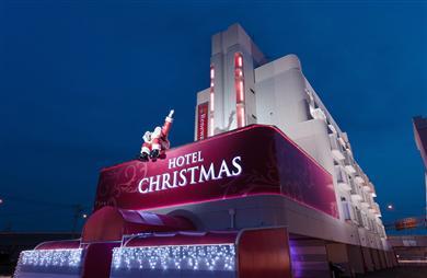 ホテル クリスマス一宮の画像