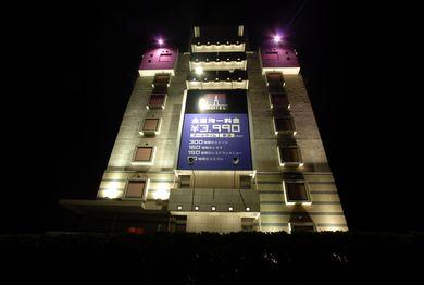 ホテル エ-スの画像