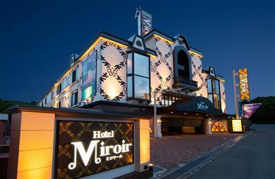 ホテル Miroirの画像