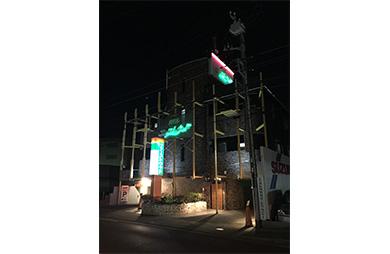ファ-ストウッド 大和店の画像