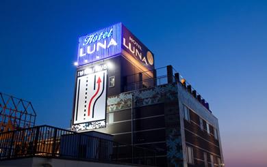 LUNA(旧リバ-サイド)の画像