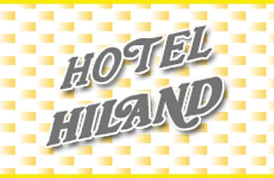 ホテル ハイランド市原の画像