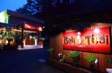 Bali Thai Hotel&Resort高尾店の画像