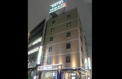 ホテル ウエストの画像
