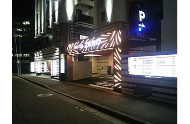 ZERO 横浜の画像