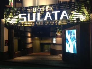HOTEL SULATA 渋谷道玄坂の画像