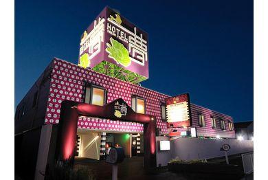 小豆島 ラブホテル