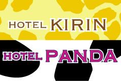 キリン&パンダの画像