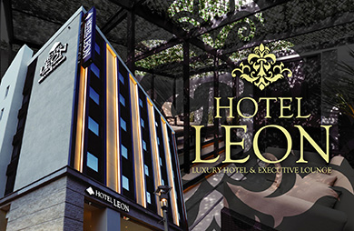 ホテル レオン目黒の画像