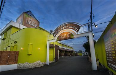ホテル 星・星・星(キラキラボシ)川越店の画像