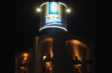 ホテル 桃玄の画像