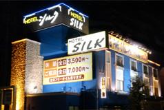 ホテル シルクの画像