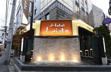 ホテル LISTOの画像