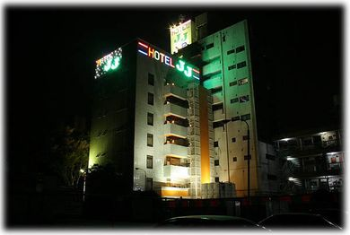 HOTEL J.J 相模原の画像