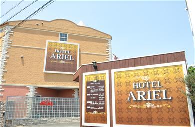 ホテル アリエルの画像