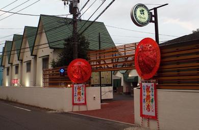 Hana Hotelの画像