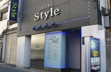 Hotel Styleの画像