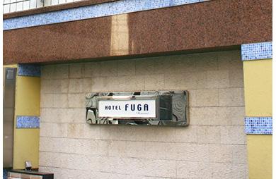 RESORT HOTEL FUGA関内店の画像
