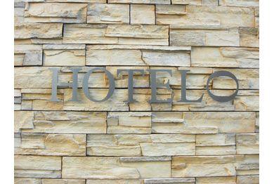ホテル0(ゼロ)の画像