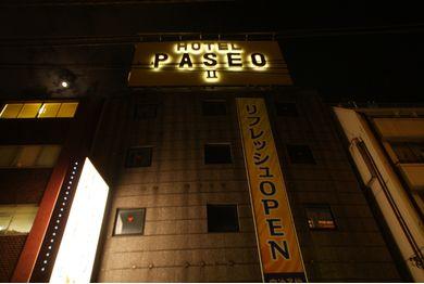 PASEOIIの画像