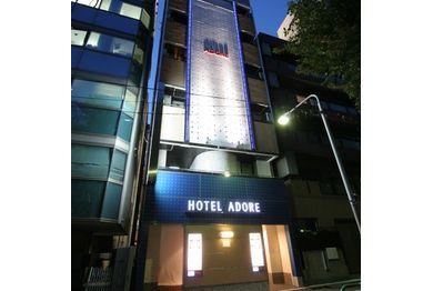 HOTEL ADOREの画像