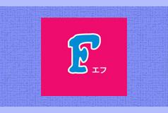 » エリア-都道府県 » 千葉県の画像