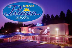 ホテル プリシアン茂原店の画像