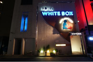 ホテル ホワイトボックスの画像